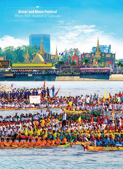 Water Festival Moon Festival