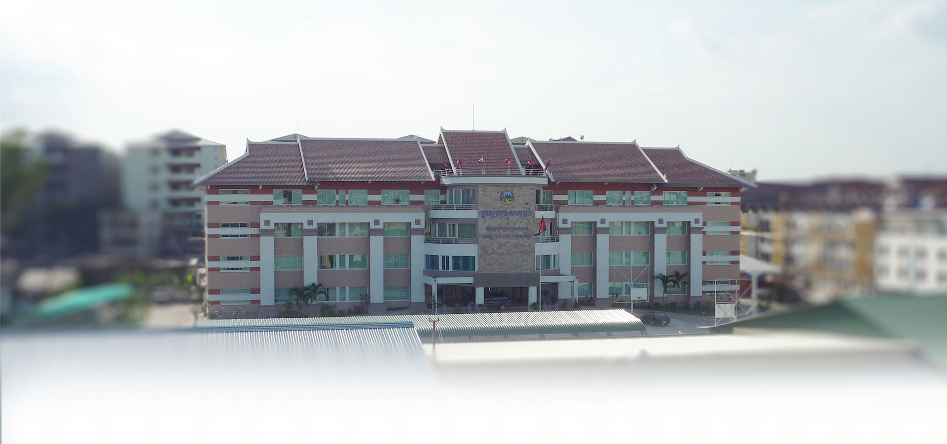 The Ministry of Cambodia